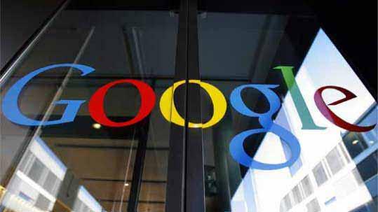 google-default-small